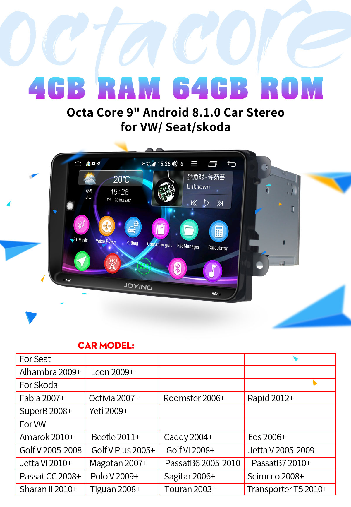 Joying 9 Inch Android 8 1 0 VW Plug And Play Car Navigation System with 4G  SIM Card